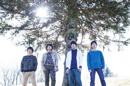 SHE'SツアーにIvy to Fraudulent Game、Goodbye holiday、ココロオークション