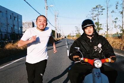 MOROHA自主企画『破竹』、大阪での次回対バンに真心ブラザーズが決定