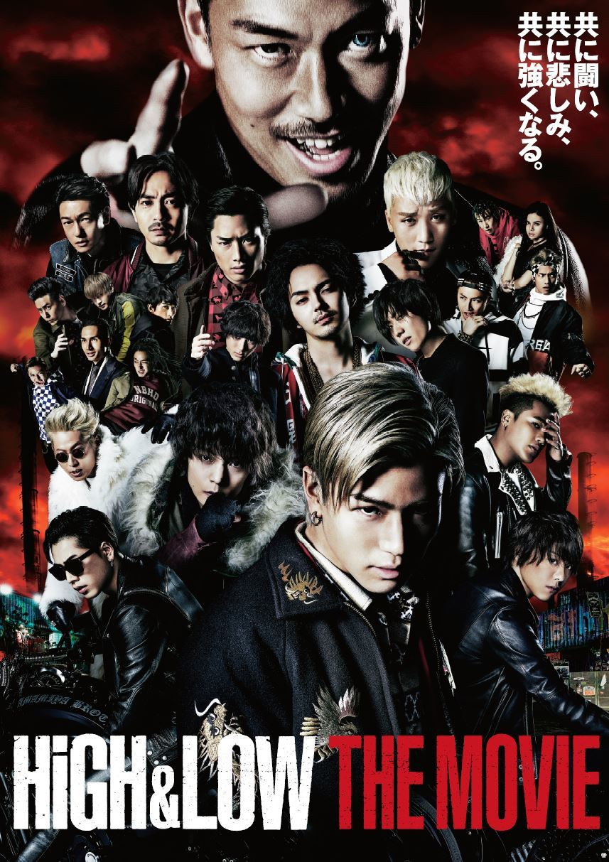 『HiGH&LOW THE MOVIE』ビジュアル