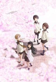 アニメ「たまゆら」主題歌集めたアルバムリリース、坂本真綾のCD未収録曲も