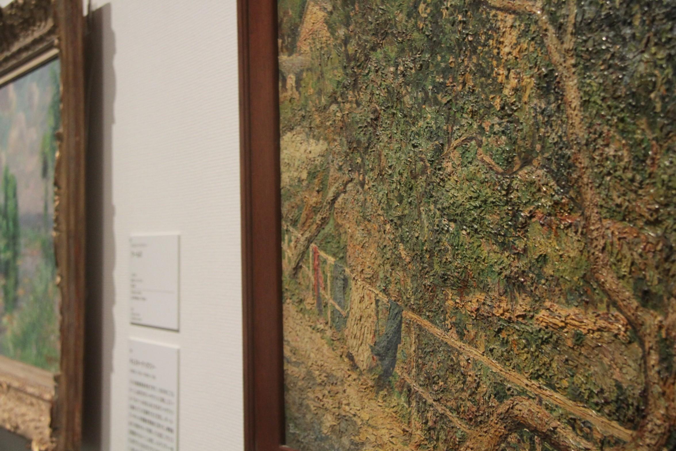 油彩が厚く重ねられ、凸凹になっている作品(エミリオ・ボッジオ《手すり》1909年 個人蔵)