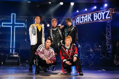 『ALTAR BOYZ 2021』オフィシャルレポートが到着 開幕初日で魅せた興奮のステージとは