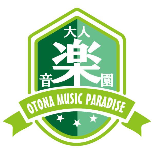 OTONA MUSIC PARADISE―大人音楽園 Vol.1―