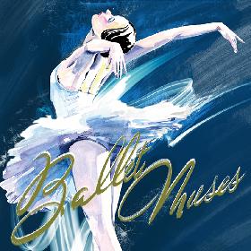 世界の旬なダンサーたちが名作・話題作を披露する「Ballet Muses-バレエの美神2021-」まもなく開催