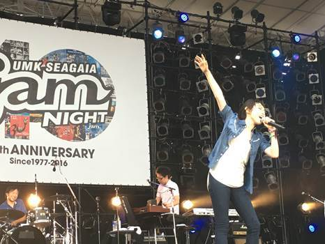"家入レオ 『UMK SEAGAIA JamNight2016~40th anniversary~ ""Juke Night ~J-ROCK&POPS~』"