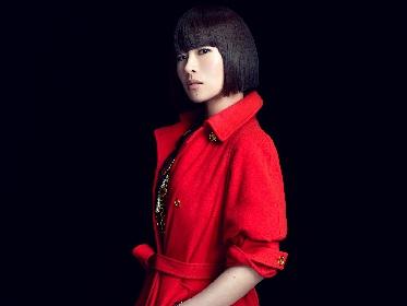椎名林檎、NHK五輪特番に出演 「東京は夜の七時」「目抜き通り」を披露