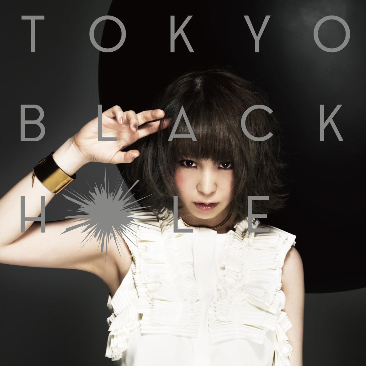 大森靖子 『TOKYO BLACK HOLE』