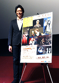 METライブビューイングアンコール「ロメオとジュリエット」トークショーに宮尾俊太郎が登場