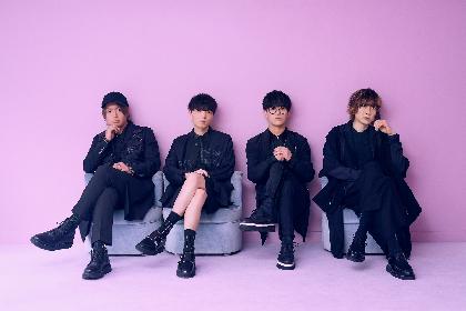 BLUE ENCOUNT、椎名林檎カバー曲「ギブス」を『BLUE ENCOUNTとKEYTALKのオールナイトニッポンGOLD』で音源初解禁