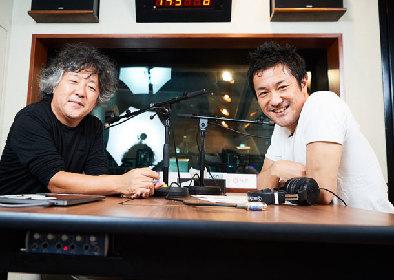 茂木健一郎×チームラボ・猪子寿之、ラジオ番組が2週連続放送 「ほんのちょっとでも、人類に意味のあることができたら」