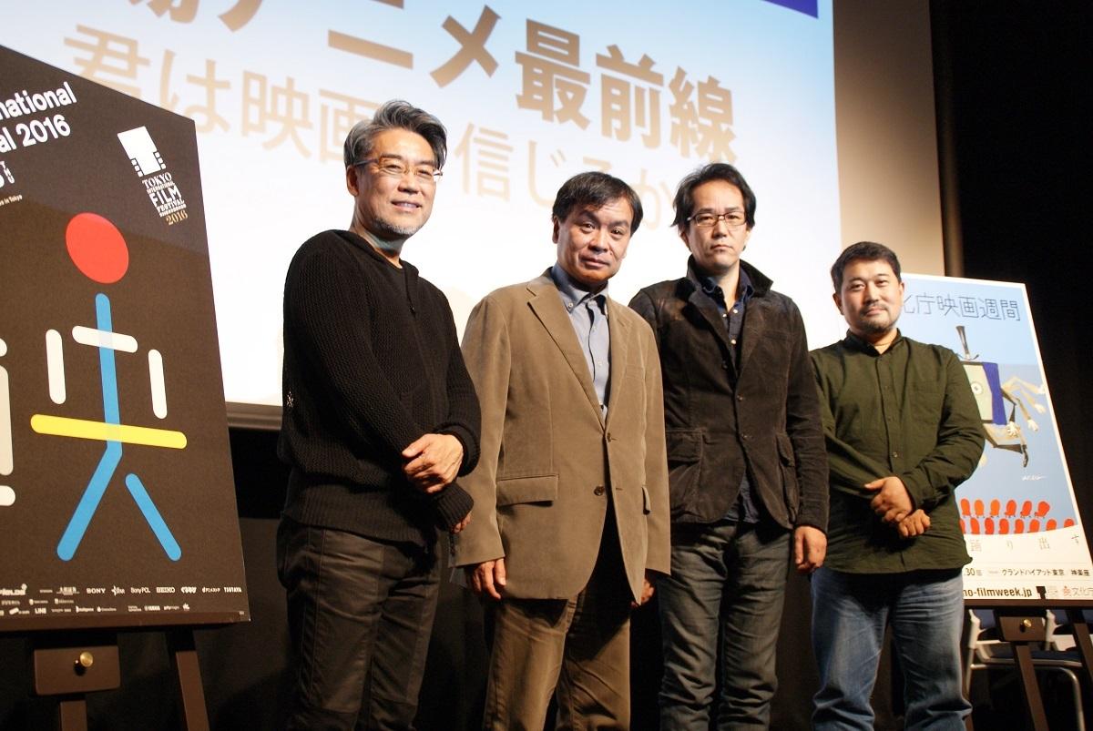 左から、角川グループホールディングス代表取締役専務・井上伸一郎氏、片渕須直監督、神山健治監督、瀬下寛之監督
