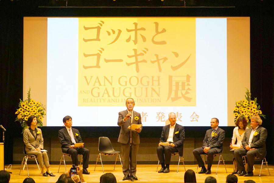 『ゴッホとゴーギャン展』東京都美術館で行われた記者発表会の様子