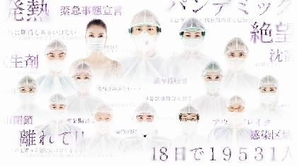 内博貴主演の舞台『ドクター・ブルー』 松任谷由実の「ノートルダム」がテーマ曲に決定