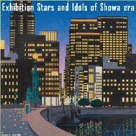 『昭和のスターとアイドル展』が日本橋三越で開催 約200点の資料で歌謡曲の歴史をふりかえる