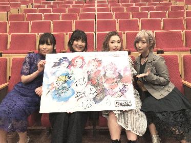 ReoNa、初の地元九州・鹿児島でのイベントに出演!ZAQとのアコースティックコラボも