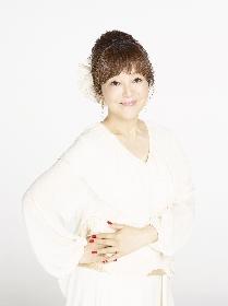 岩崎宏美 デビュー45周年記念日に大阪でコンサート開催