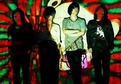 Droog アルバムリリースツアーの対バンに THE SLUT BANKS、hotspring、the twentiesら
