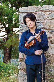 第25回 ワンダフルoneアワー 郷古 廉(ヴァイオリン) 前衛的・技巧的な難曲でoneアワー