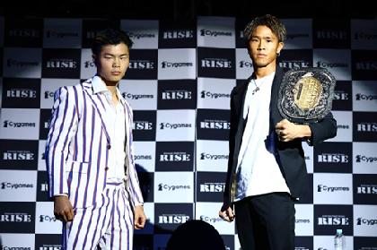 9・23 RISE横浜 秋のビッグマッチ 那須川天心キックカウントダウン第1戦