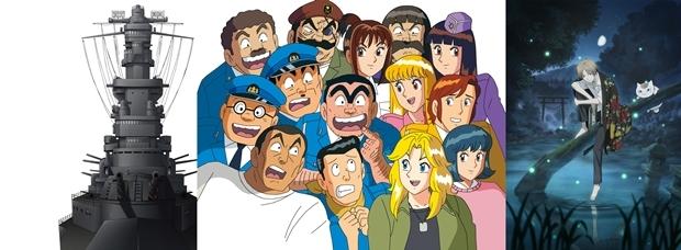 「GYAO!」2016年10月のアニメ月間視聴回数ランキング発表