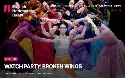 イングリッシュ・ナショナル・バレエ団が『Broken Wings』『Dust』の2作品を配信