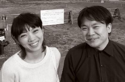 【衝撃スクープ】しまおまほが「野鳩」水谷圭一から重大発言を聞きだした!