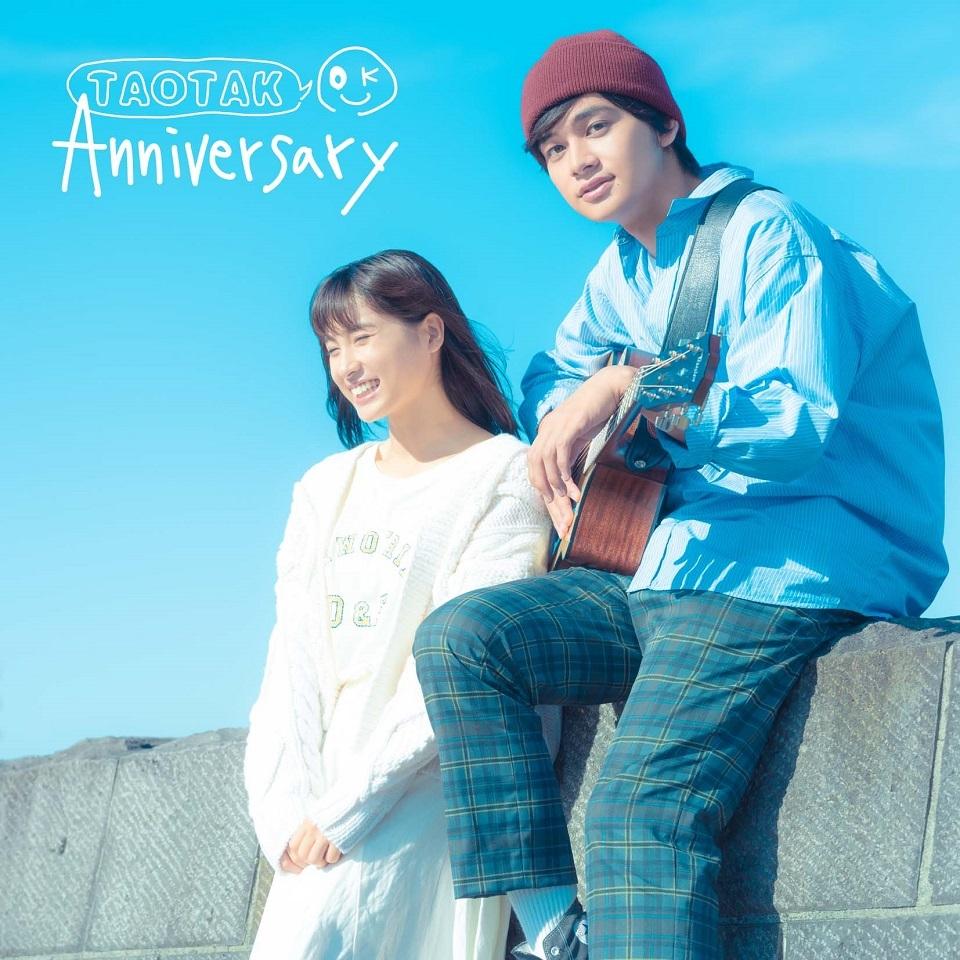 TAOTAK「Anniversary」