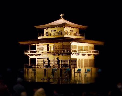 神奈川県民ホールオペラ『金閣寺』より