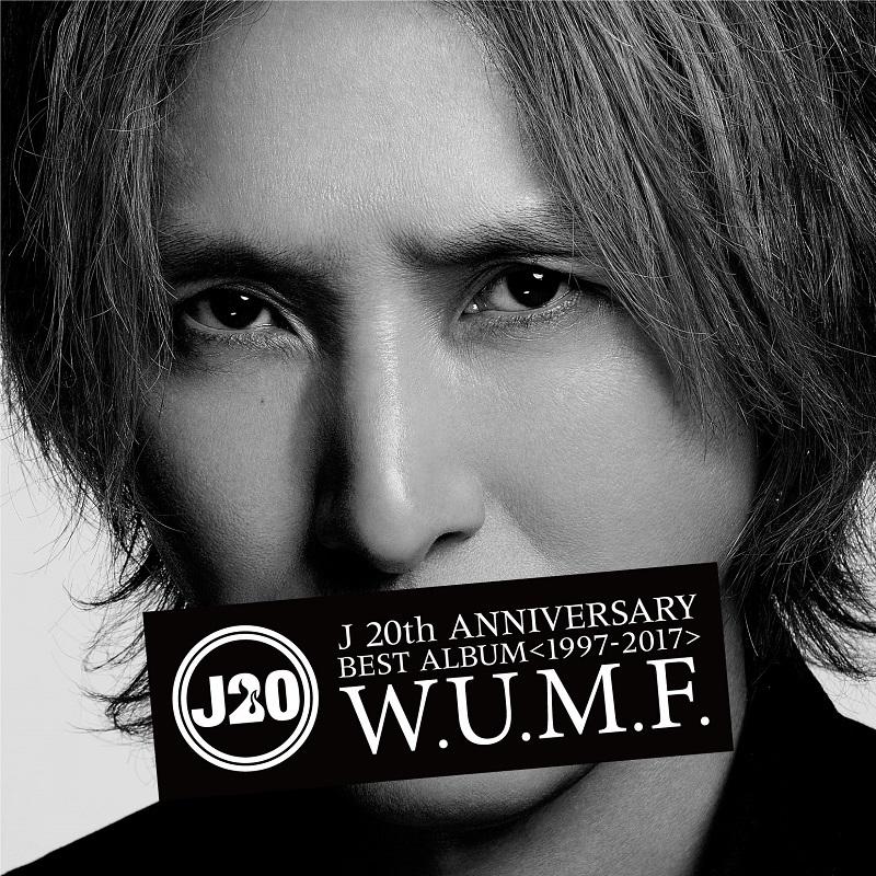 『J 20th Anniversary BEST ALBUM <1997-2017>[W.U.M.F.] 』2CD