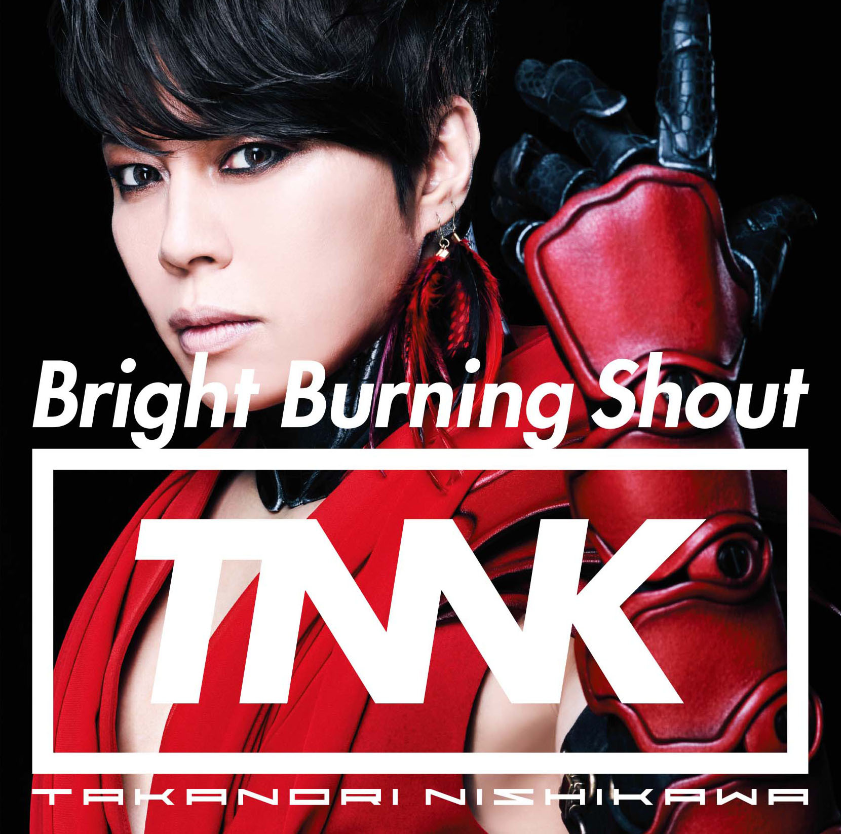 西川貴教 1st Single 「Bright Burning Shout」初回生産限定盤(CD+DVD)