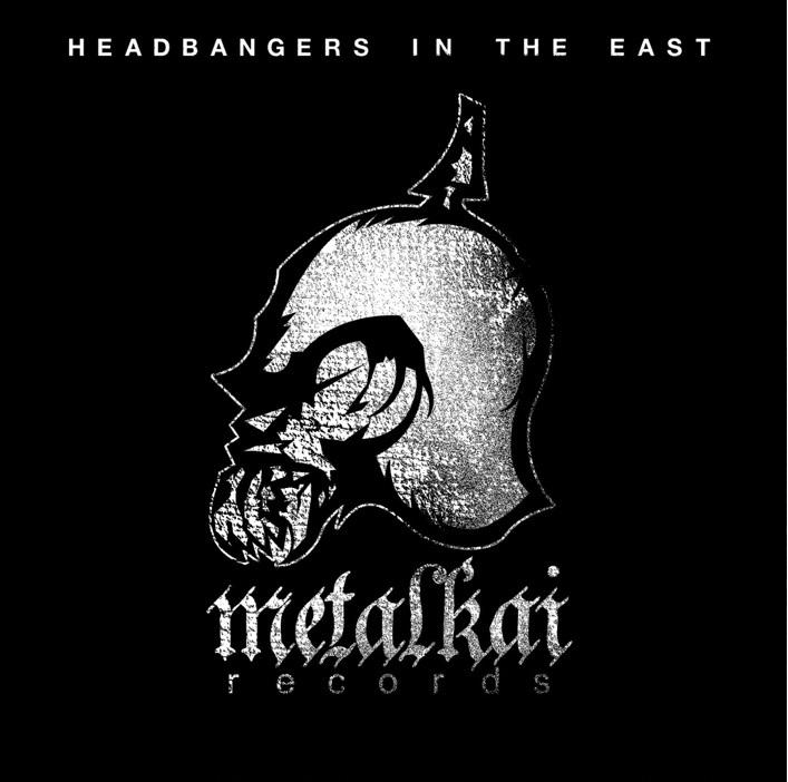 渋谷メタル会-鋼鉄VA-『HEADBANGERS IN THE EAST』