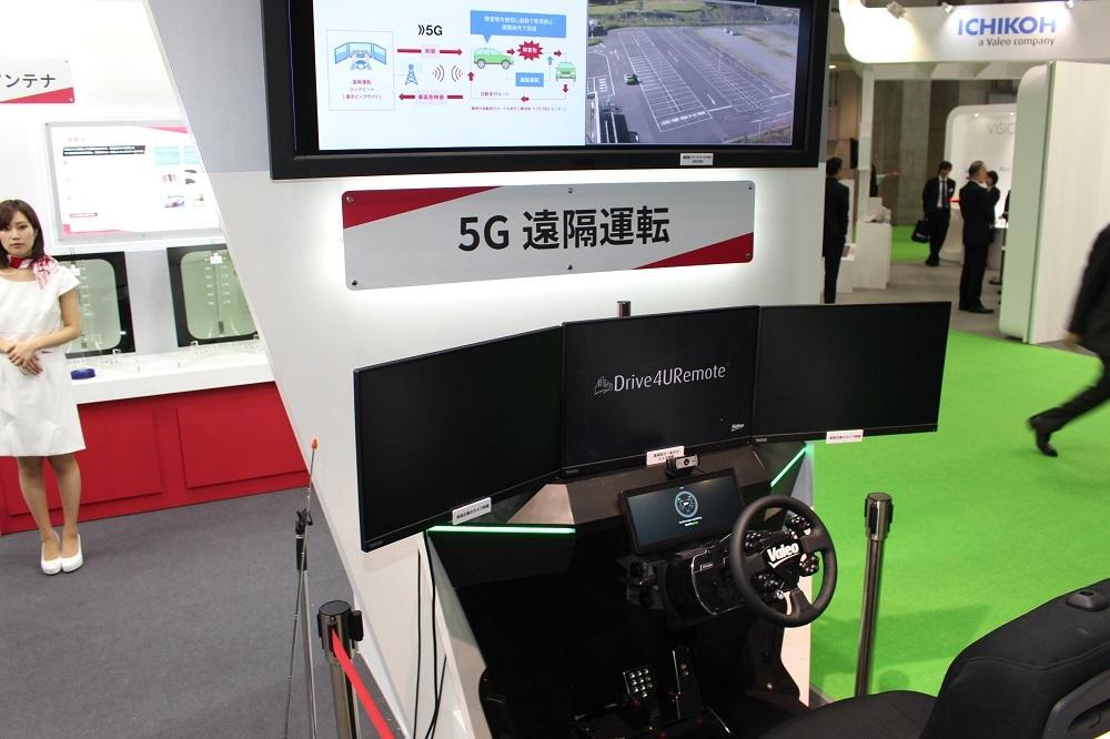 5Gを活用した自動運転車の遠隔操作「Valeo Drive4U Remote(ヴァレオ・ドライブフォー・ユー・リモート)」