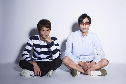 ワタナベイビー 生誕50周年記念ライブのゲストにいとうせいこう、竹中直人も参加