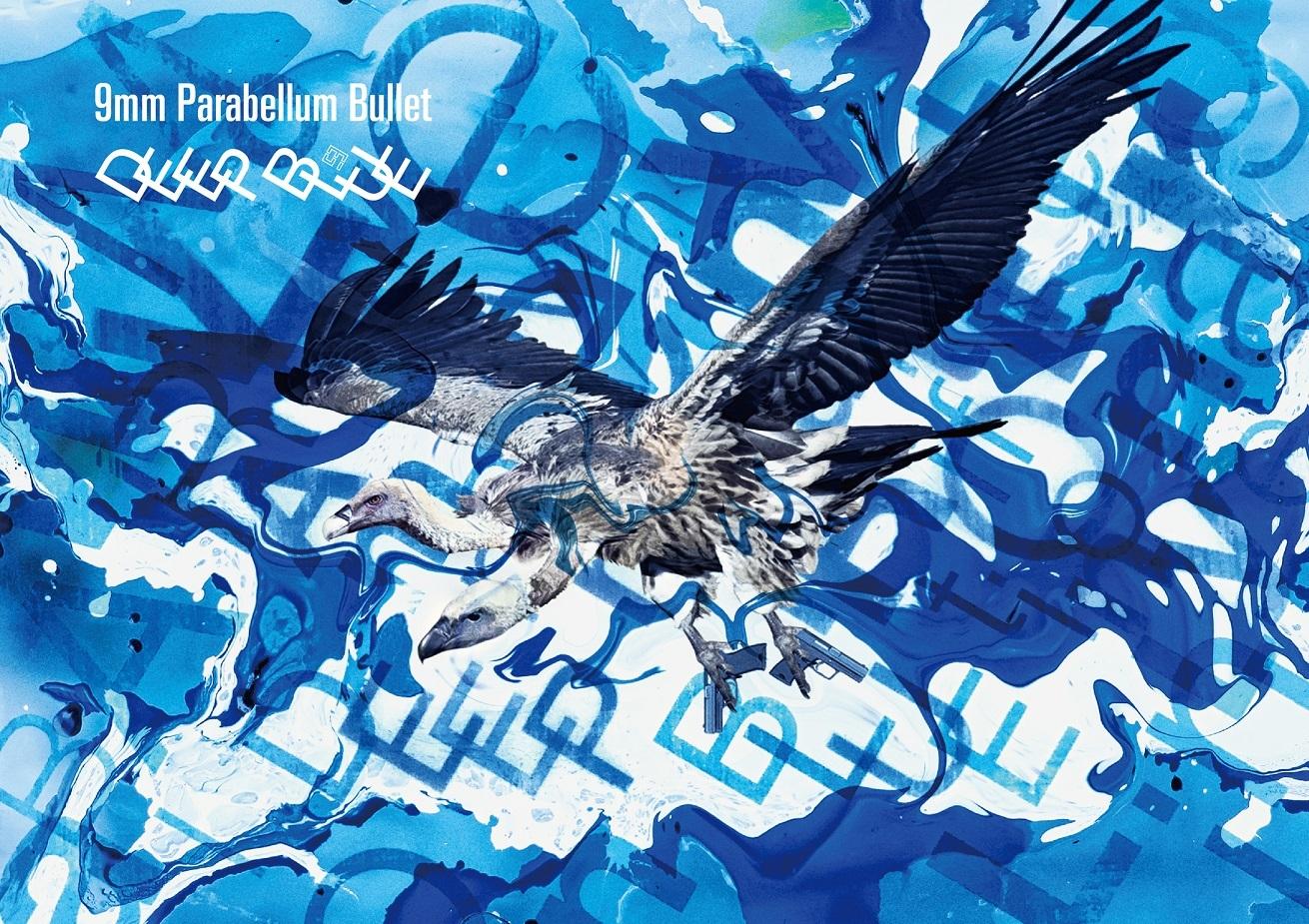 『DEEP BLUE』15th Anniversary Box