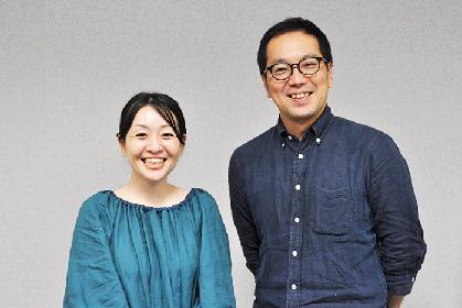 inseparable『変半身(かわりみ)』村田沙耶香×松井周特別対談「私が初めて、人間を疑った時のような気持ちになってもらえたら」