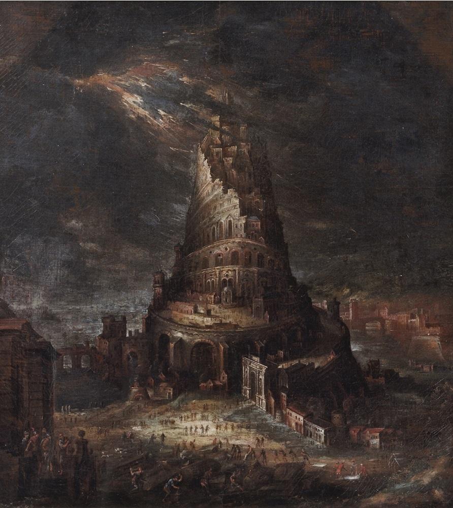 作者不詳 《バベルの塔》 1575-99年頃、油彩・キャンヴァス、コルトレイク市美術館、ベルギー Loaned from the City Museums, Kortrijk (Belgium)
