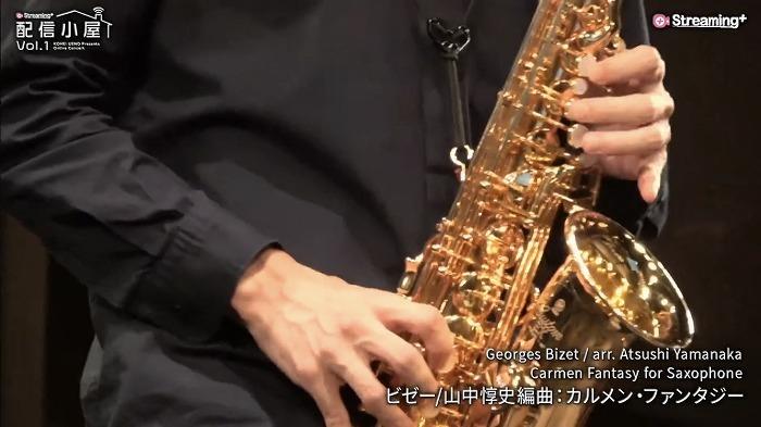 『配信小屋 Vol.1上野耕平×山中惇史』(Streaming+より提供)