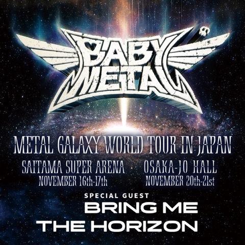 『MEATL GALAXY WORLD TOUR IN JAPAN』
