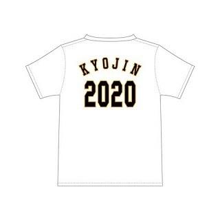 背番号Tシャツ