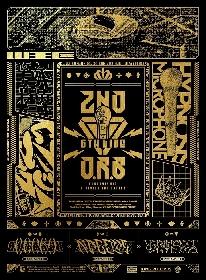 ヒプマイ 2nd D.R.B、 Final Battle進出ディビジョン決定 6thライブ BD・DVDが7月14日リリース