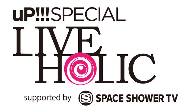 「uP!!!SPECIAL LIVE HOLIC vol.5 supported by SPACE SHOWER TV」ロゴ