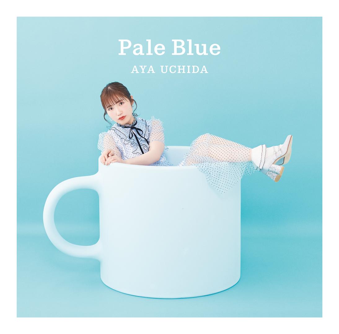 内田彩 - Pale Blue 通常盤ジャケット