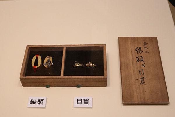 「西郷隆盛所用 刀装具(縁頭、目貫)」(1820年、個人蔵)