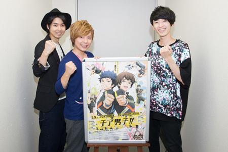 写真左から 桑野晃輔、米内佑希、山谷祥生