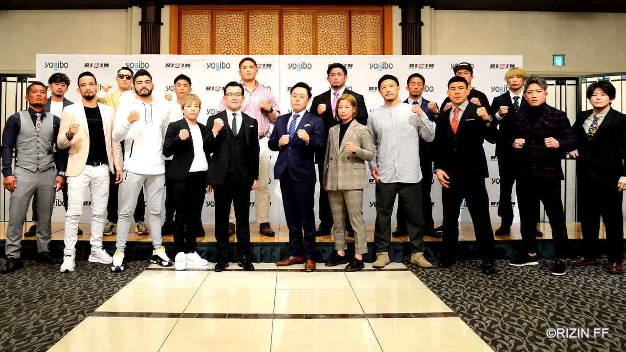 『Yogibo presents RIZIN.27』が、3月21日(日)に日本ガイシホールで開催される。その第一弾対戦カードが発表された
