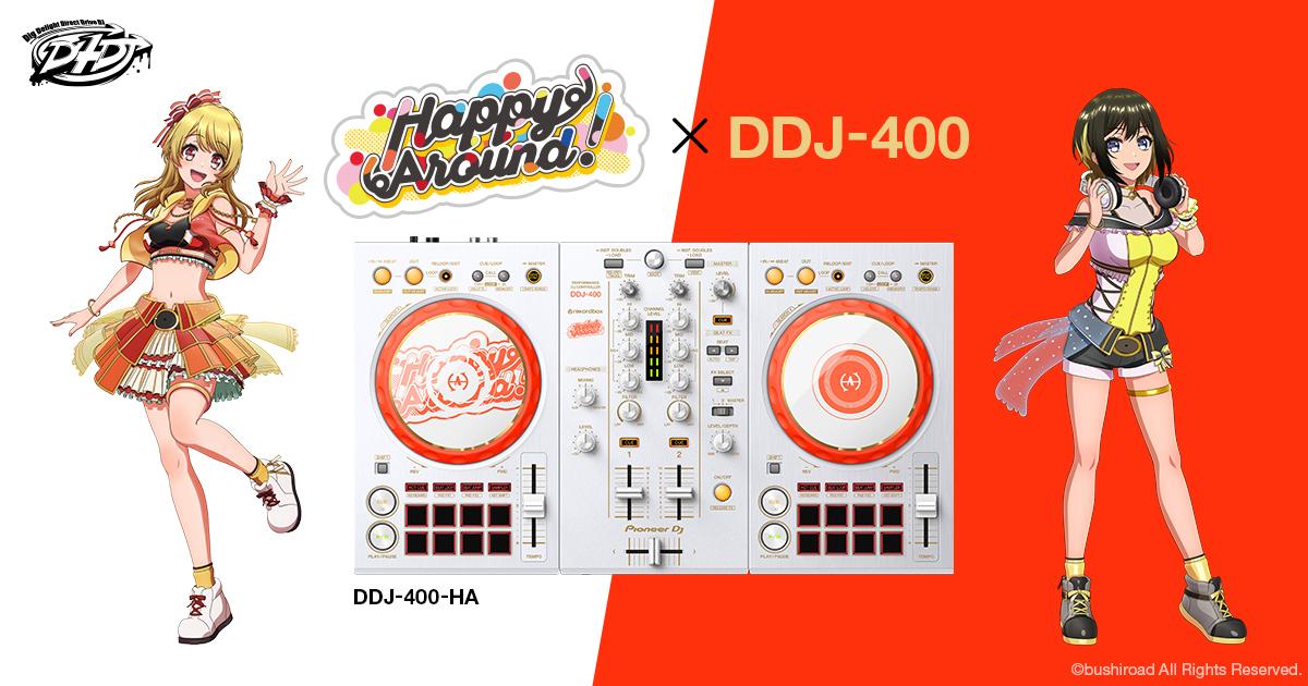Happy Around!とコラボしたDJコントローラー「DDJ-400-HA」 (C)bushiroad All Rights Reserved.