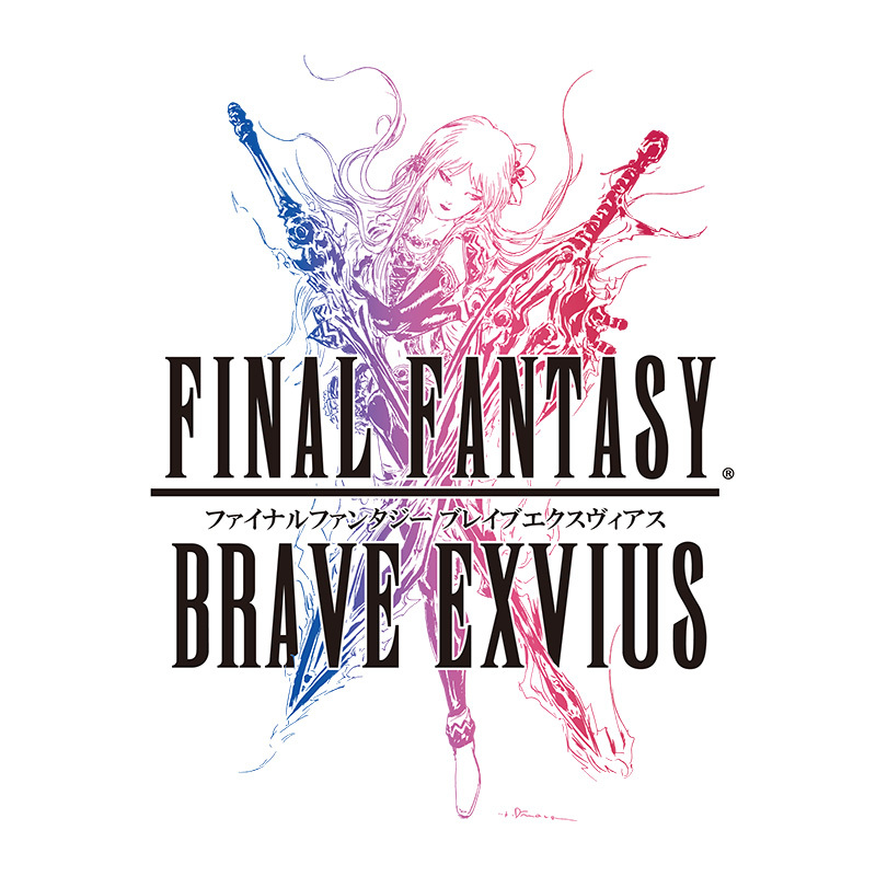 『FINAL FANTASY BRAVE EXVIUS』ロゴ (C)2015-2018 SQUARE ENIX CO.,LTD. All Rights Reserved. Developed by Alim Co., Ltd. (C)2014 YOSHITAKA AMANO