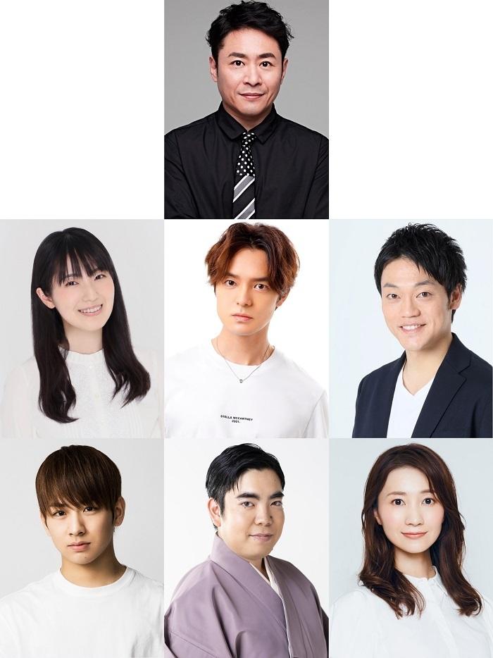 坂元健児、石川由依、おばたのお兄さんらの出演が決定