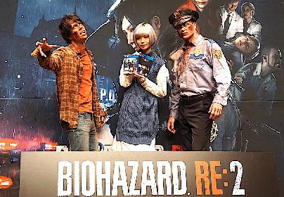 最上もが、最新作プレイ後に息を切らす!『バイオハザード RE:2』発売直前!スペシャル公開生放送イベントレポート