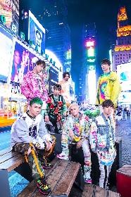 DA PUMP、『LIVE DA PUMP 2020 Funky Tricky Party @ さいたまスーパーアリーナ』の模様がWOWOWで独占放送決定